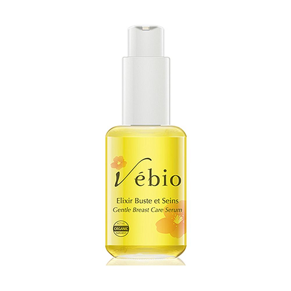 VEBIO 法國碧薇 有機玫瑰果滋養油 30ml