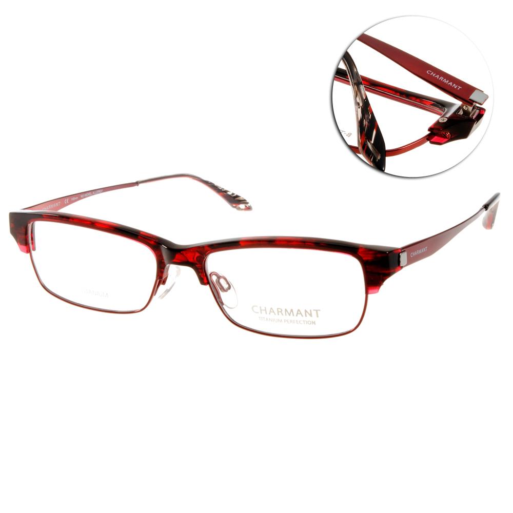 CHARMANT-Z眼鏡 尖端時尚/紅#CH10262 RE @ Y!購物