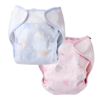 可調式防水透氣尿布褲 (2色選擇)