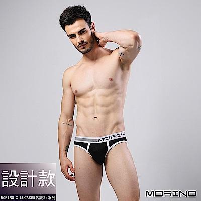 男內褲  設計師聯名-經典緹花運動三角褲 黑色 MORINOxLUCAS