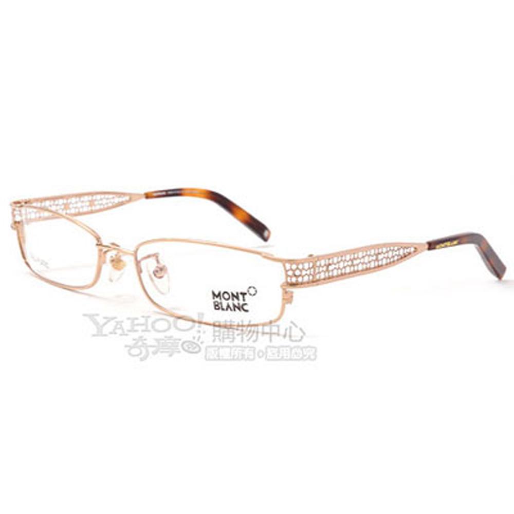 MONTBLANC 萬寶龍時尚光學眼鏡(MB152)共三色