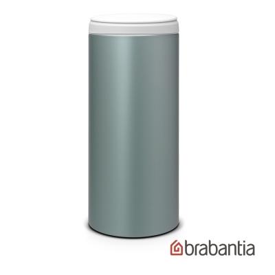 Brabantia 新掀式垃圾桶-30L金屬藍