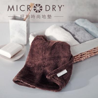 MicroDry 舒適快乾方巾<b>1</b>件-巧克力