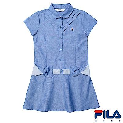 FILA KIDS 女童平織洋裝-藍 5DRS-4421-BU