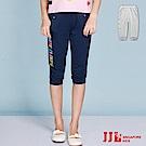 JJLKIDS 繽紛英字縮口六分休閒棉褲(2色)
