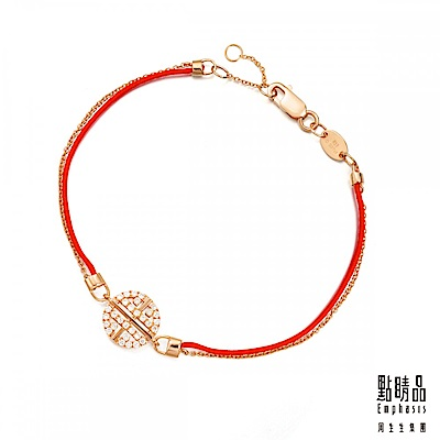 點睛品 典雅 18K玫瑰金鑽石紅繩手鍊