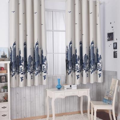 日創優品 心境城堡米色遮光窗簾-200x165cm