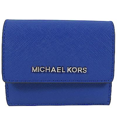 MICHAEL KORS JET SET防刮牛皮扣式零錢夾(寶藍)