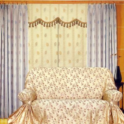 布安於室-楓晴DIY1人座一片式沙發罩