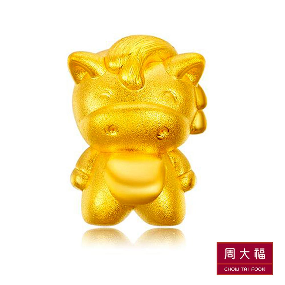 周大福 Q版生肖系列黃金吊墜(馬)