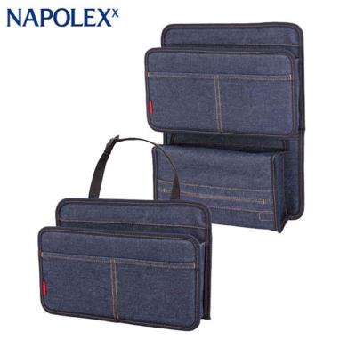 日本NAPOLEX 牛仔布後座多功能置物袋LF-146