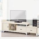 H&D 白橡色4.7尺伸縮長櫃 (寬143~200X深39.5X高48.5cm)