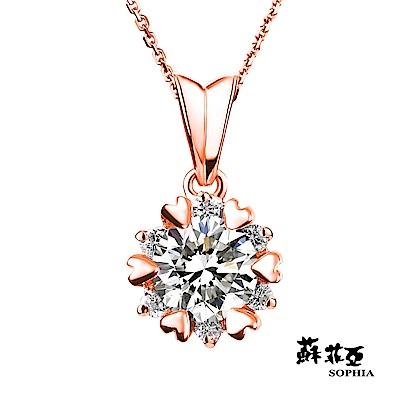 蘇菲亞SOPHIA 鑽石項鍊 - 費洛拉0.37克拉FVVS1 3EX 玫瑰金鑽石項鍊