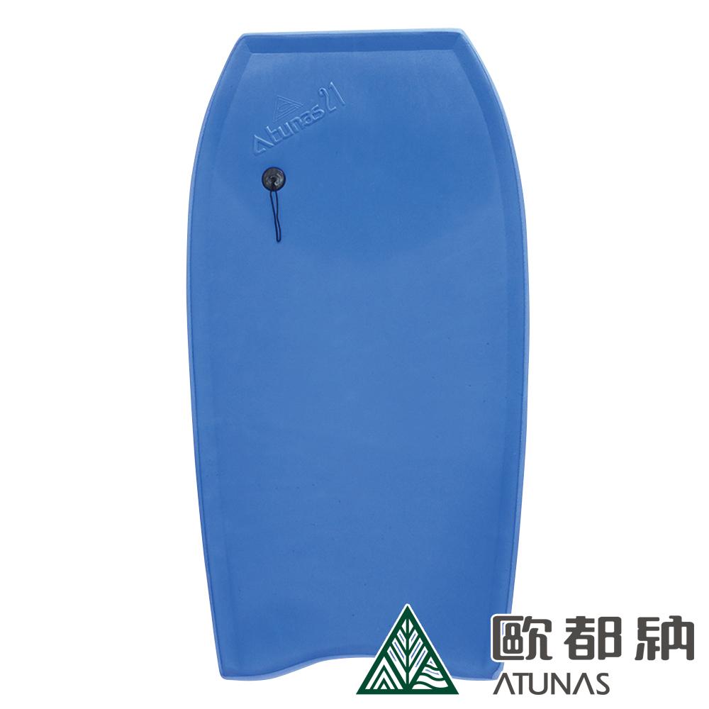 【ATUNAS 歐都納】衝浪趴板PRO-21藍(水上用品/輕巧助浮/衝浪板練習)