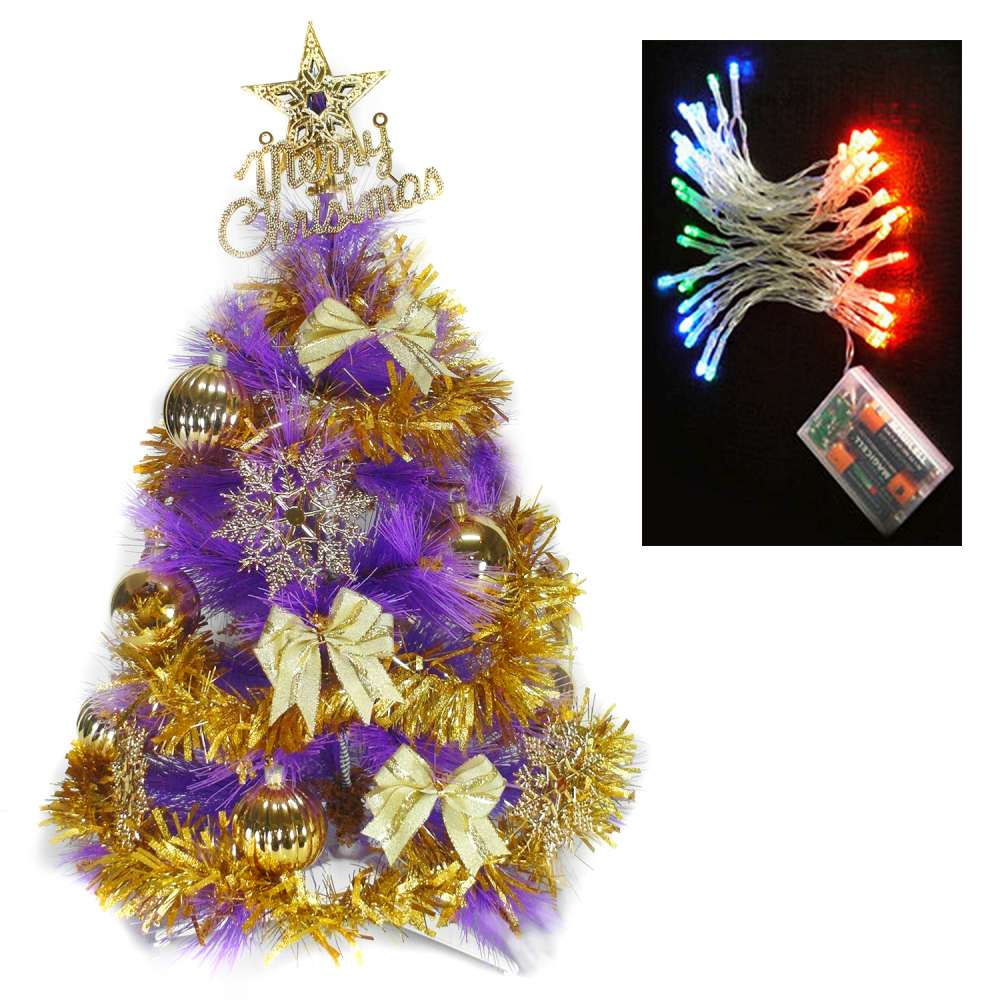 台製2尺(60cm)紫色松針葉聖誕樹(金色系配)+50燈LED電池四彩光