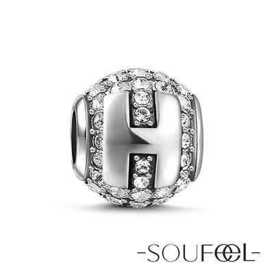 SOUFEEL索菲爾 925純銀珠飾 字母 H 串珠