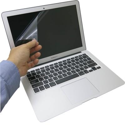 EZstick APPLE MacBook Air13 New A1466 防藍光護眼螢幕貼
