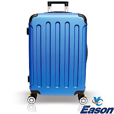 YC Eason 西雅圖 28 吋海關鎖款ABS行李箱 藍色
