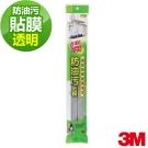 3M 百利廚房防油污貼膜(透明)-2入