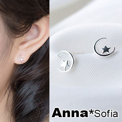 AnnaSofia 迷你星彎月 925銀針耳針耳環(銀系)