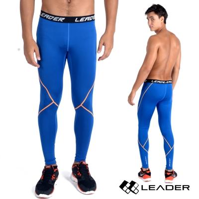 LEADER Full-Power H88 壓縮運動緊身褲長褲 男款 寶藍