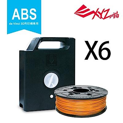 (六入) XYZ Printing 3D列印ABS耗材-陽橙色