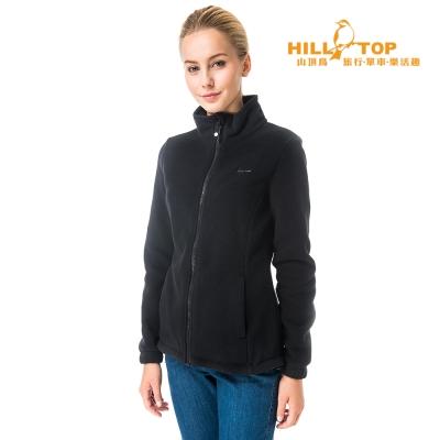 【hilltop山頂鳥】女款保暖刷毛外套H22FT4黑