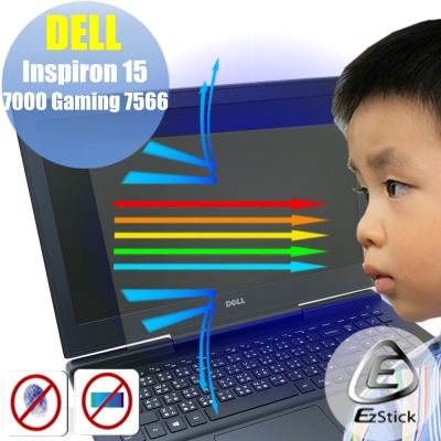 EZstick DELL Inspiron 15 Gaming 7566 防藍光螢幕貼