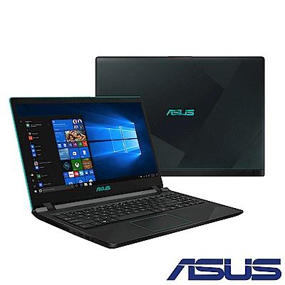 ASUS X560UD 15吋窄邊框筆電(i7-8550U/GTX 1050/4G/閃電藍