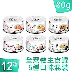 法麗 全營養主食罐 六種組合貓罐80g(12罐)