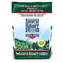 Natural Balance 低敏羊肉糙米全犬配方 小顆粒 4.5磅