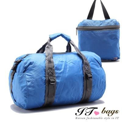 It Bags  清新小旅人時尚簡約收納旅行袋小款 共六色