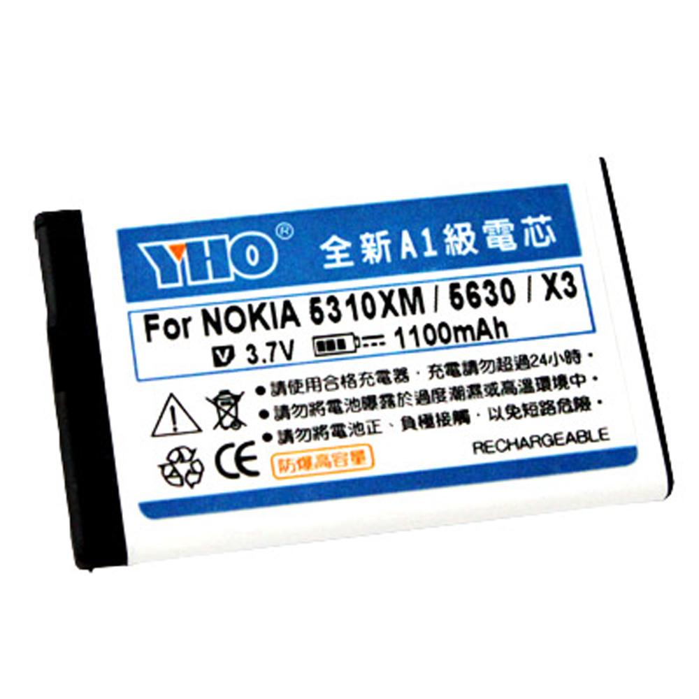 YHO NOKIA BL-4CT 系列高容量防爆鋰電池