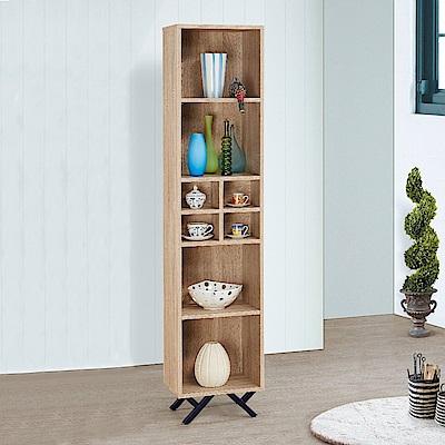 Bernice-奈莉1.3尺開放式書櫃收納櫃展示櫃-40x30x180cm