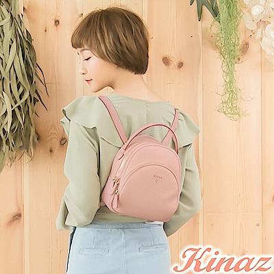 KINAZ 開啟幸福多用後背包-浪漫粉-鑰匙系列-快