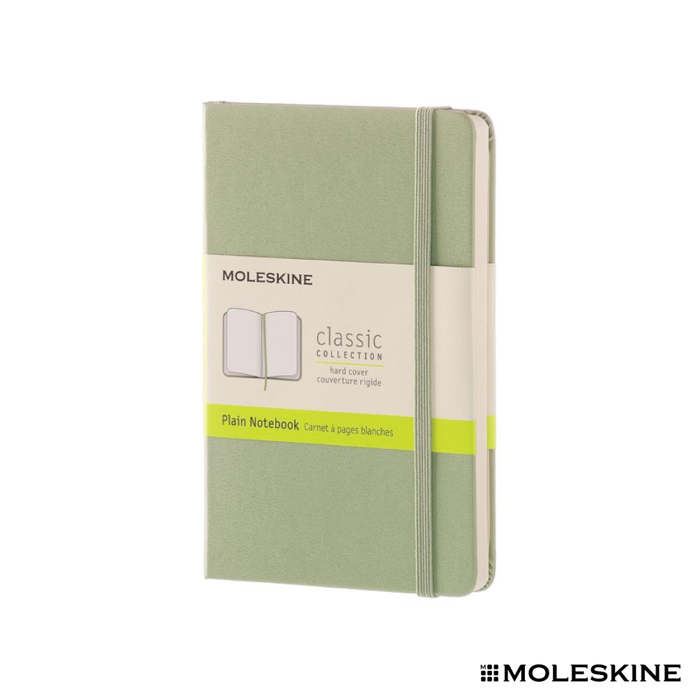 MOLESKINE Classic 楊柳青 P 硬殼 筆記本(內頁可選)