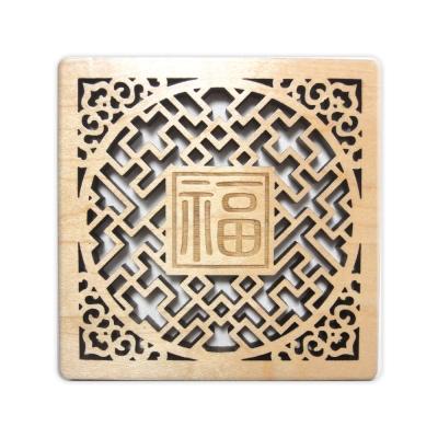 T-Collection - 古典花窗格 楓木 客製化 雕刻杯墊【福】- 雙入