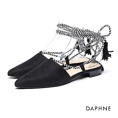 達芙妮DAPHNE 平底鞋-編織綁帶流蘇平底鞋-黑