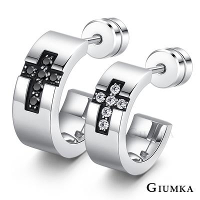 GIUMKA 真愛之約 珠寶白鋼情侶耳環 銀色 單邊單個