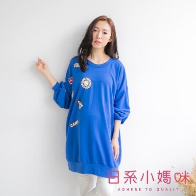 日系小媽咪孕婦裝-美式運動風圖騰印花長版上衣-共二色
