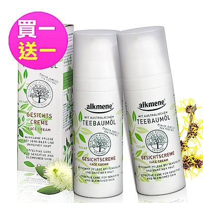 (買一送一)德國alkmene茶樹精油淨白控油面霜50ml