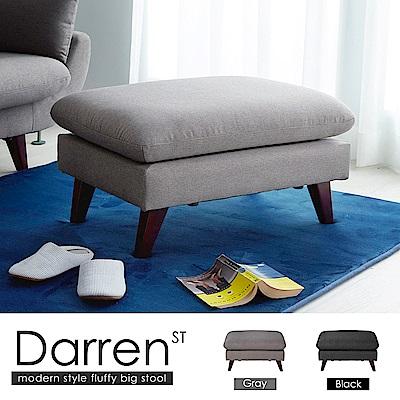 達倫現代風高背機能沙發大腳凳-2色