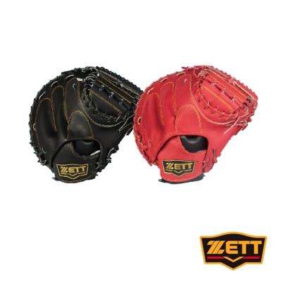 ZETT 3900系列全牛棒壘手套 捕手用 BPGT-3912