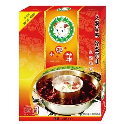 內蒙古小肥羊養生湯底 - 辣湯口味 (235g x 8入)