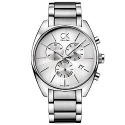 Calvin Klein CK 經典大錶徑白面時尚腕錶-白/45mm