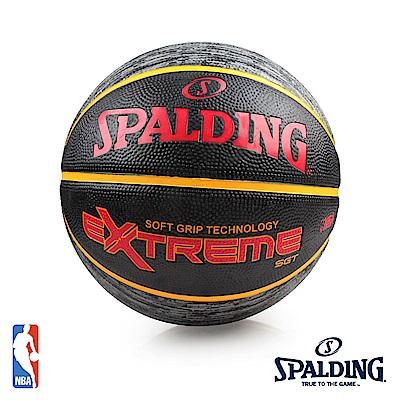 【SPALDING】SGT-RUBBER 籃球-7號球 NBA 斯伯丁 黑紅黃(SPA83500)