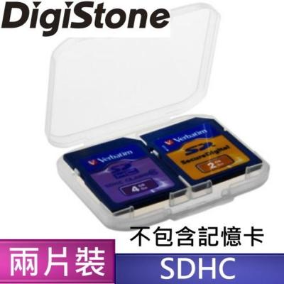 DigiStone 優質 SD/SDHC 2片裝記憶卡收納盒/白透明色X10個