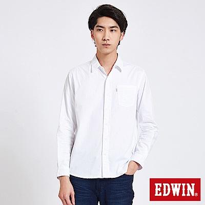 EDWIN 東京系列經典W長袖襯衫-男-白色