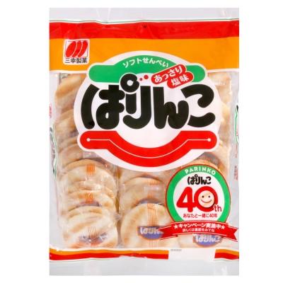三幸 薄鹽米果(122g)