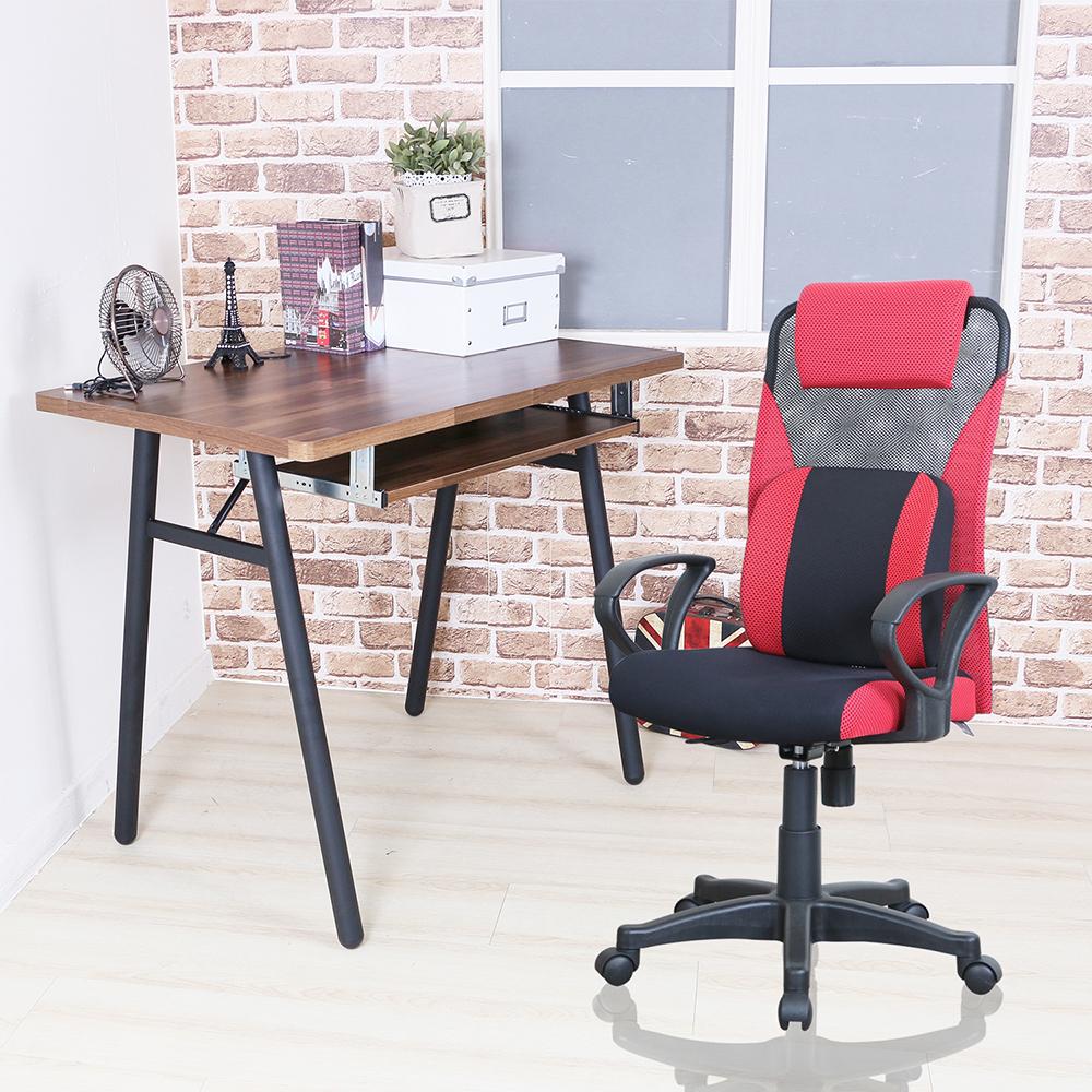 椅子夢工廠 工業風工作桌+電腦椅(椅子8色任選)